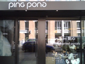 ping pong restraunt